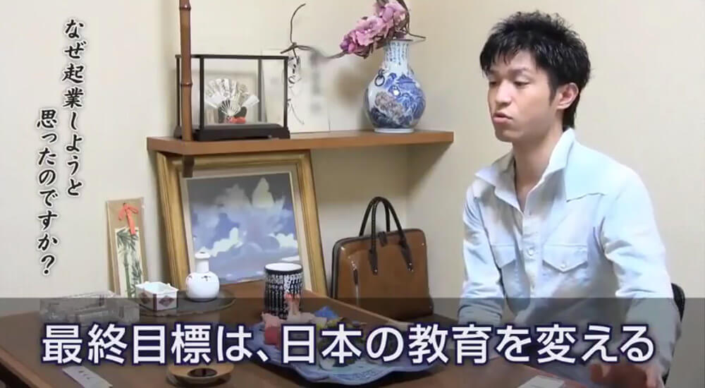 加藤将太さんインタビュー画像