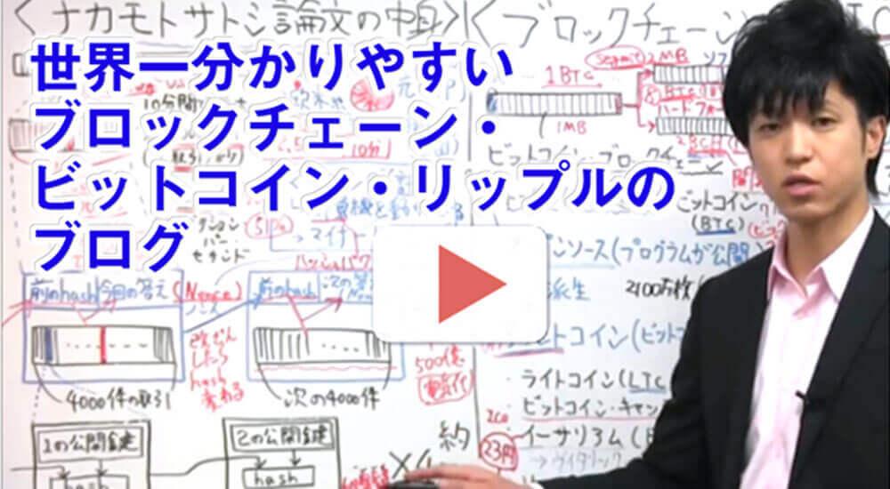 加藤将太評判か総通貨セミナー