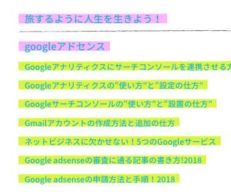 PS Auto sitemap:蛍光ペン
