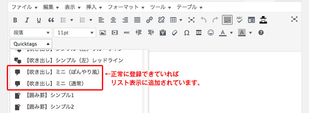 テキスト編集モード