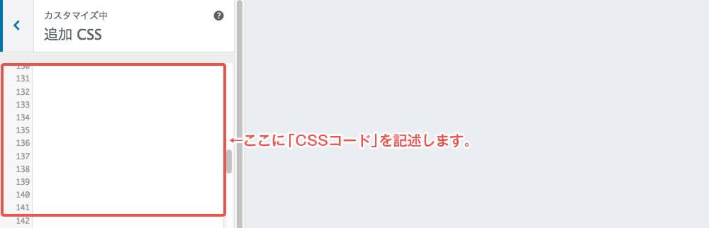 腎威7追加CSS