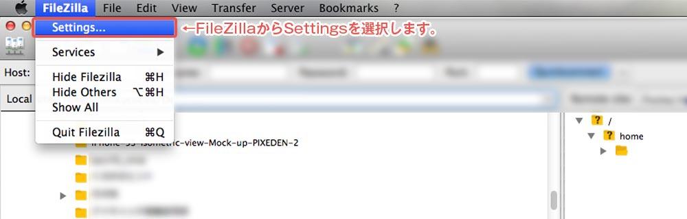 filezillaを日本語設定にする方法