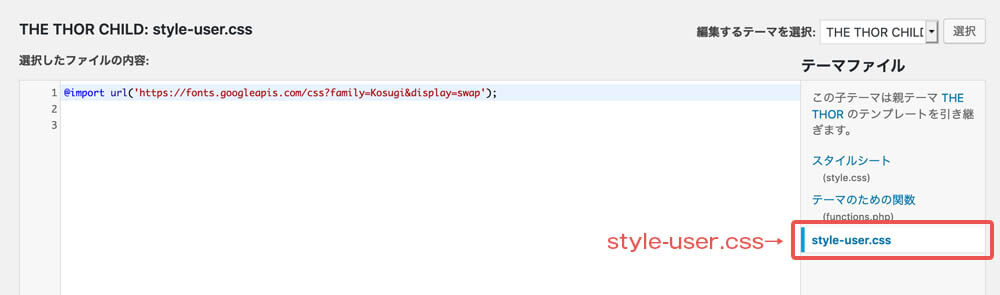 style-user.css